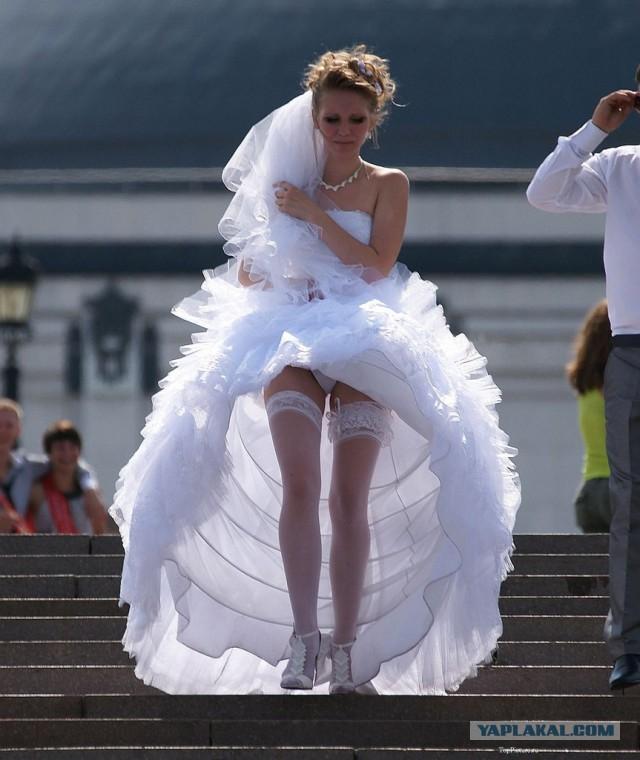 Трусики Под Платьем У Невесты