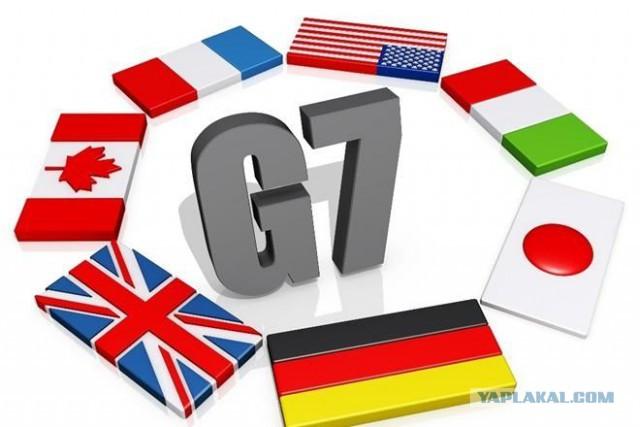 В обмен на Асада Тиллерсон предложит России членство в G7