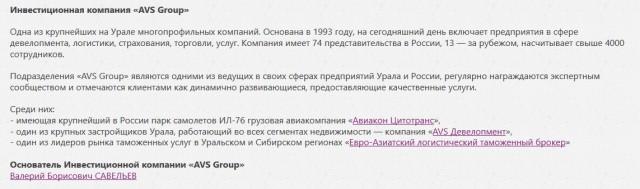 Депутата сверловского парламента уличили в одновременной игре на двух гаджетах во время заседания