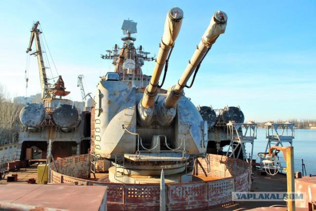 Украина готова продать свой самый мощный корабль Бразилии.