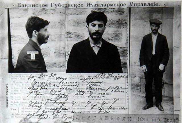 Сталин, он же – Коба, он же – Нижарадзе, он же - Меликянц…