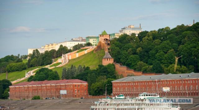 Теперь и до Нижнего Новгорода дошло