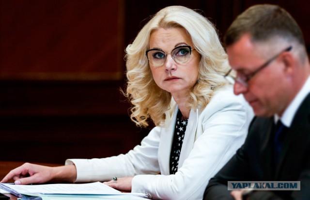 Голикова рассказала, как кабмин будет увеличивать продолжительность жизни до 78 лет