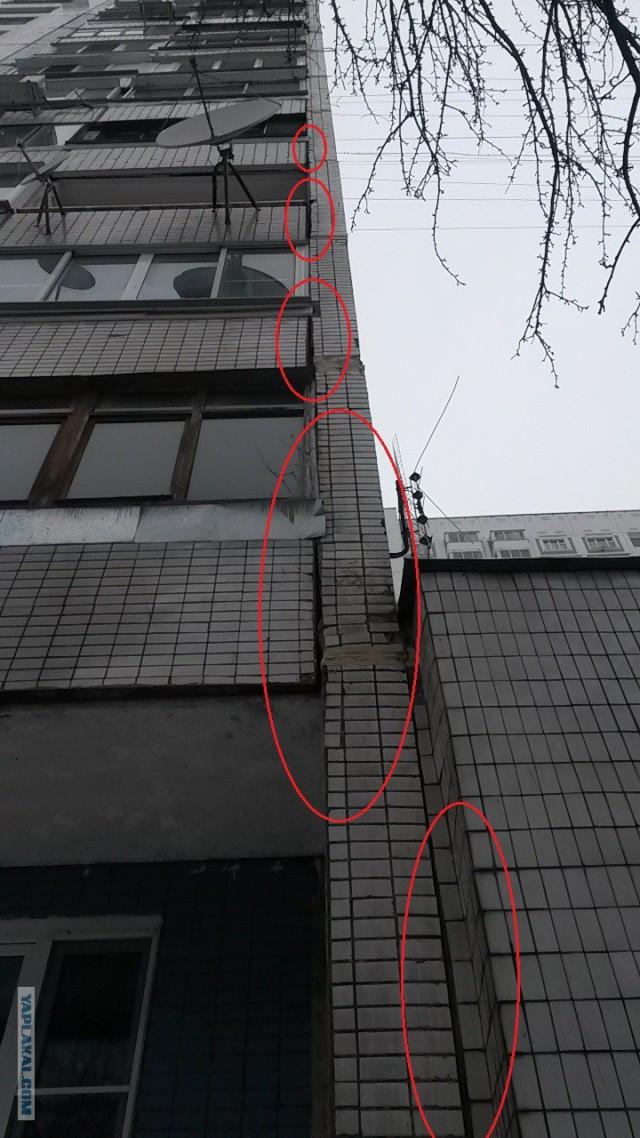 """По мотивам фильма """"Дурак"""" и трагедии в Магнитогорске"""
