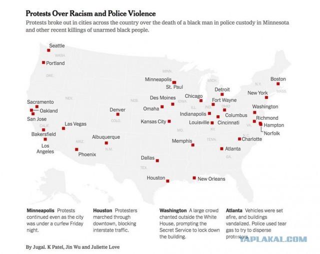 Карта протестов в США