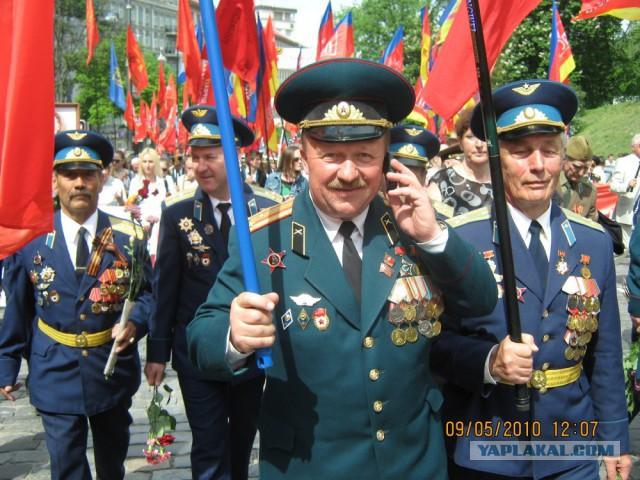 Киев. День Победы 2010
