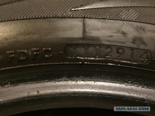Продам/обменяю на R18 летние шины R17 Cooper Discoverer 245/70 & Yokohama 225/60 Geolandar
