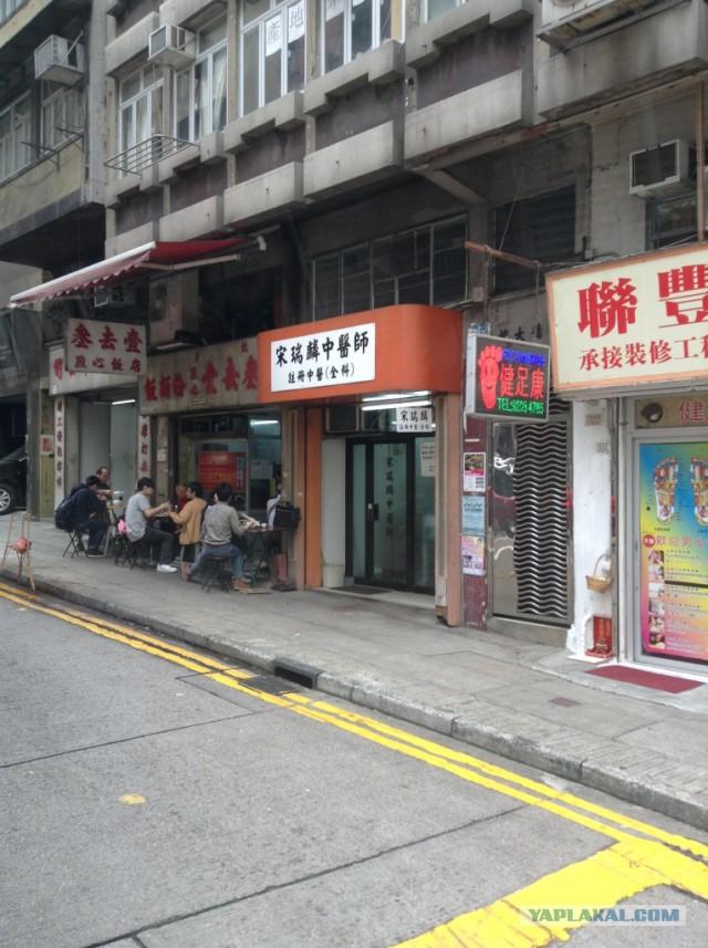 Как я в Гонконг ездил