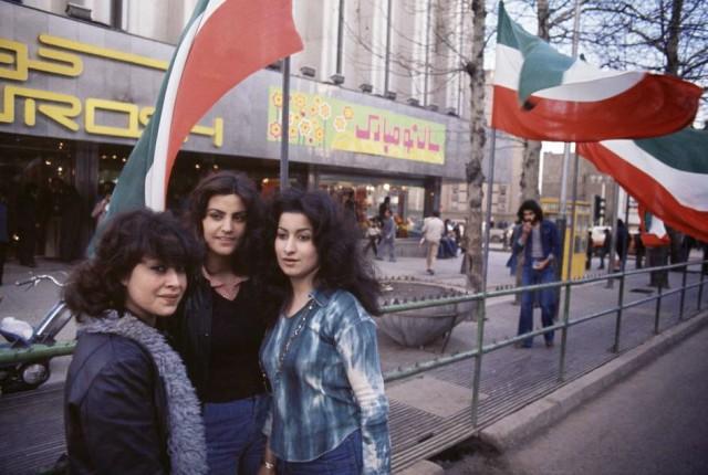 Иран 1970-е