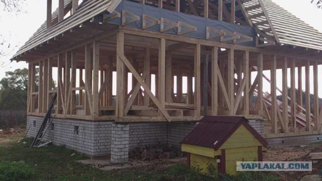 Строю дом 5 лет осталось еще...