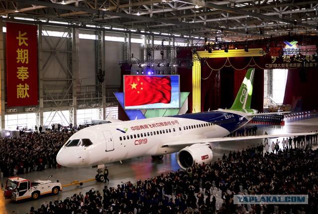 Китай представил конкурента Boeing и Airbus
