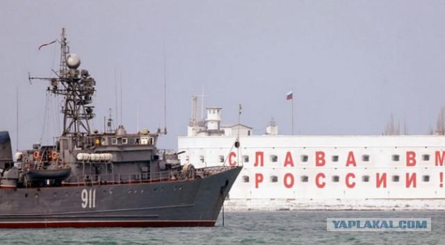 Минюст России видит риски в переносе столицы из Москвы в Севастополь