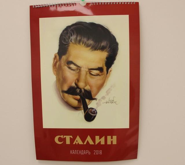 Календарь со Сталиным