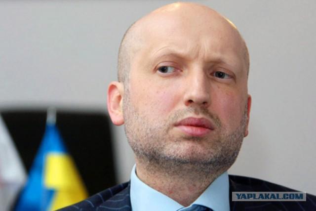 Турчинов подписал указ об отмене крымского референ