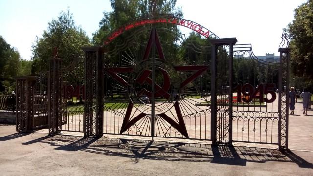 Впечатления отпускника:  город Стерлитамак