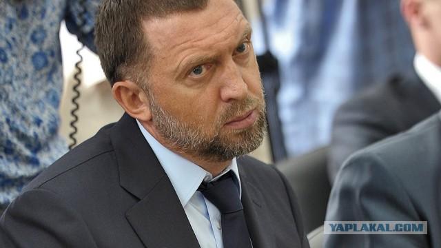 Дерипаска подал в суд на Настю Рыбка