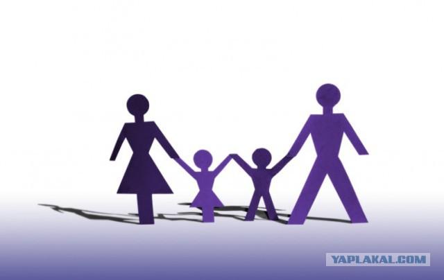 Понятие брак как «союз между мужчиной и женщиной»