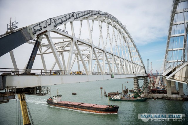 На Украине готовят план по блокированию Крымского моста