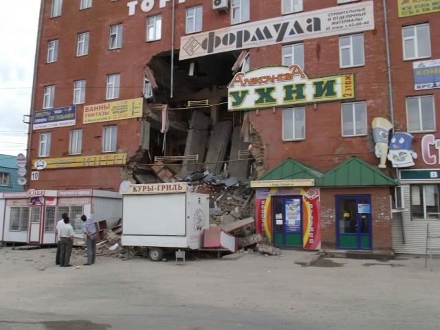 Обвал в торговом центре в Кургане