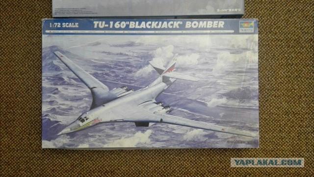 Меняю модель Ту-160 1/72 на...