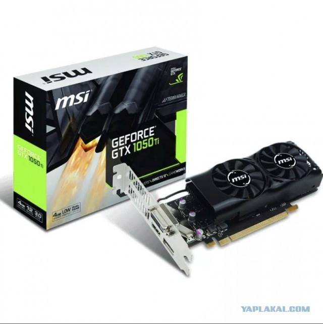 Москва. Видеокарта MSI GTI1050Ti 4 Gb !низкопрофильная!