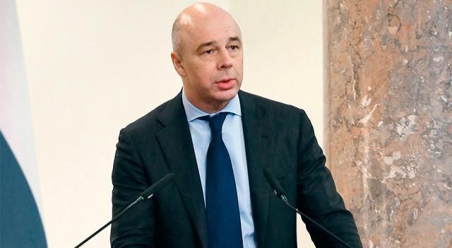 Деньги Фонда национального благосостояния принципиально не будут потрачены в России