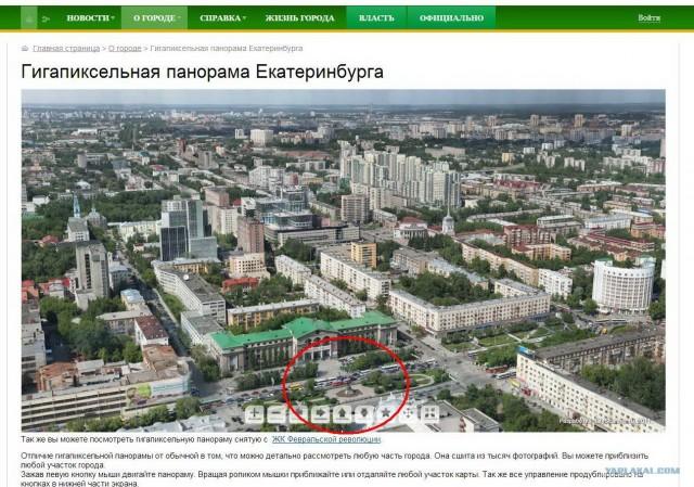 Уральский трамвай новой разработки.