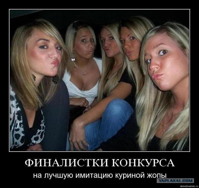pornofoto-v-chulkah-stupni