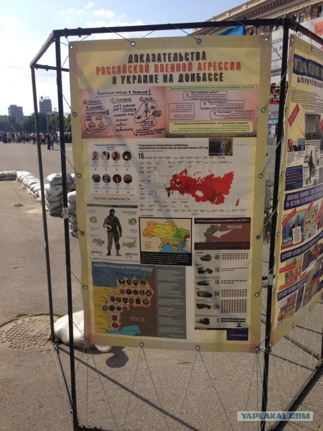 украинские голые девушки за правду
