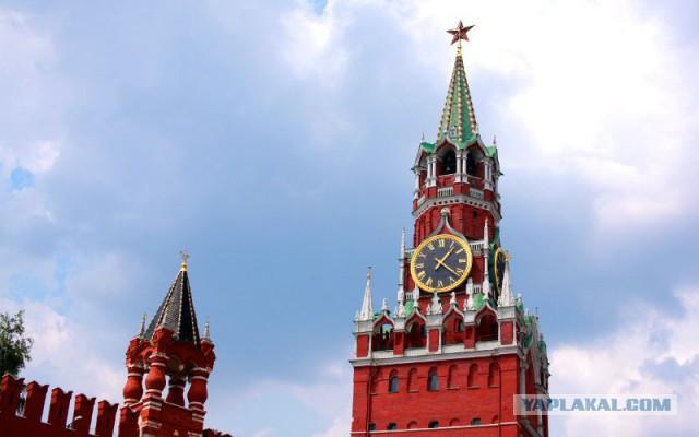 Россия возвращает себе роль сверхдержавы