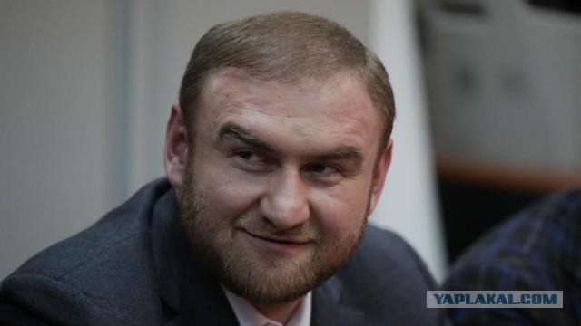 Арестованный сенатор Арашуков: «Если бы знал о жизни в СИЗО, вносил бы другие законы»