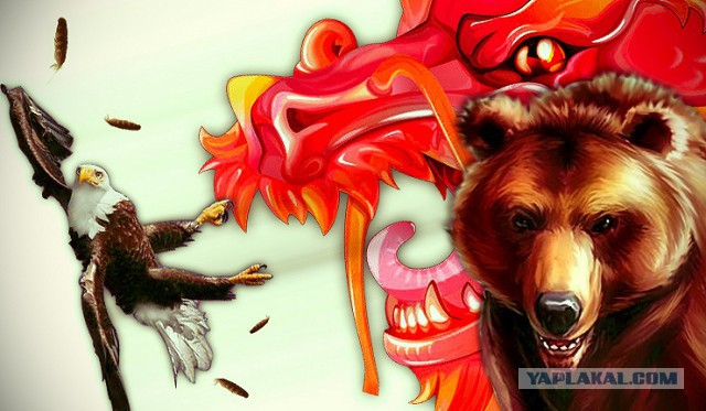 Китай дал пощечину США за Россию