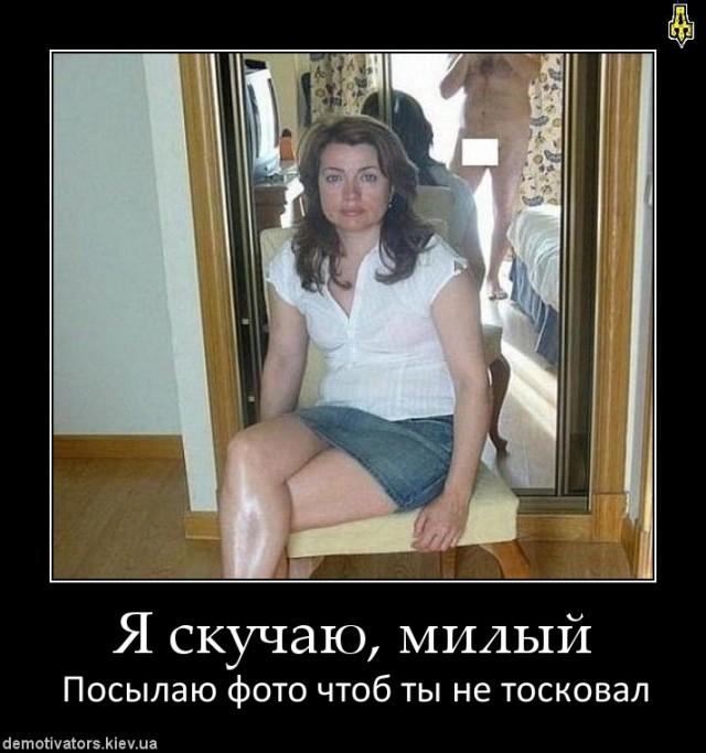 prostitutki-novokuznetsk-seks