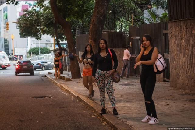 Венесуэльские шлюхи