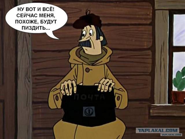 Прямая линия Путина (разоблачение века)