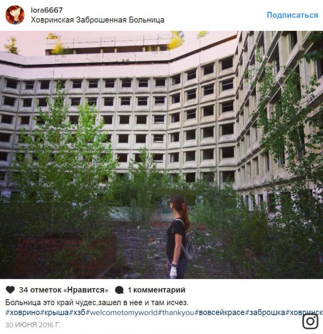Что творится в москве 2018