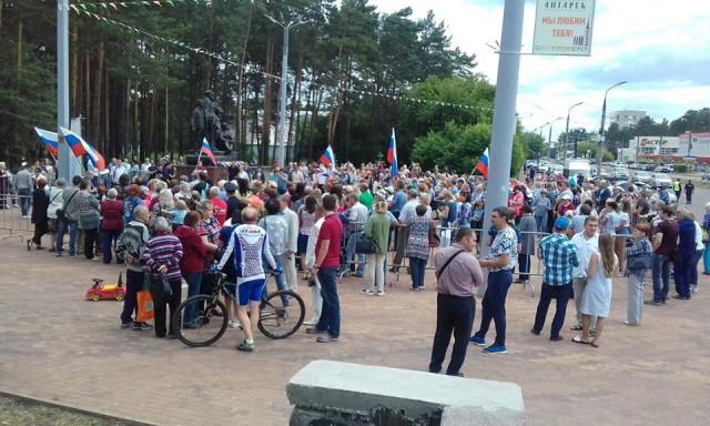 В Ангарске прошел митинг против пенсионной реформы
