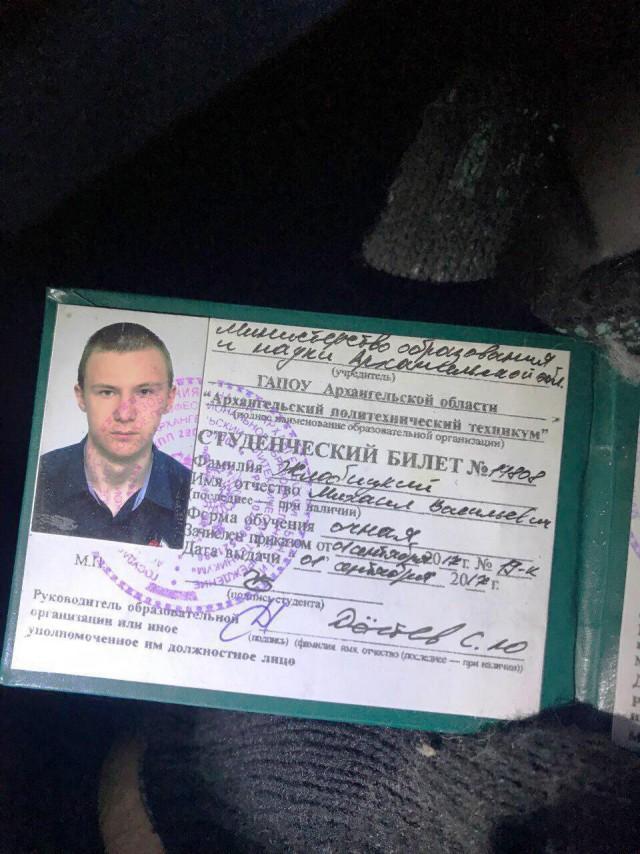 Здание ФСБ в Архангельске подорвал 17-летний смертник