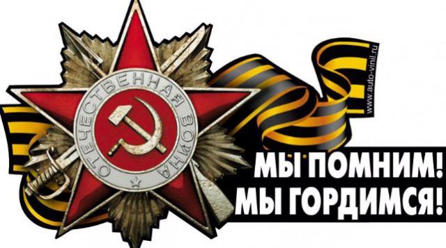 9 мая. Харьков. День Победы