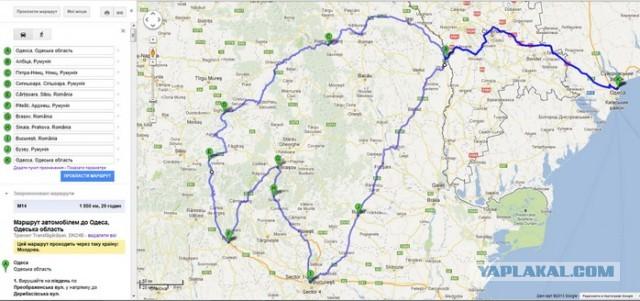 Путешествие по Румынии с семьёй на автомобиле