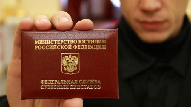 Счета московских судебных приставов арестовали за долги