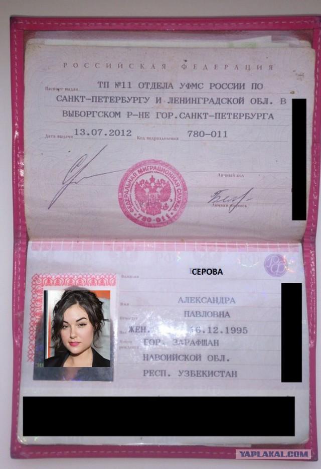 Как сделать загранпаспорт в петербурге 100