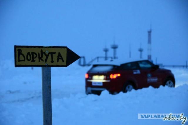 Дорога, которой нет: зимник Вуктыл - Воркута