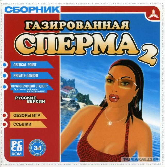 Эротические мини игры на pc