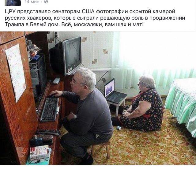 Кибератака во время президентских выборов была санкционирована высшим руководством России, - глава разведки США Клэппер - Цензор.НЕТ 3050