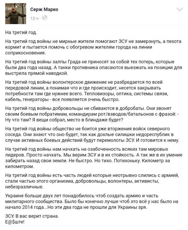 К обеду военные повара ВСУ накормили более 3,5 тыс. жителей Авдеевки - Цензор.НЕТ 599