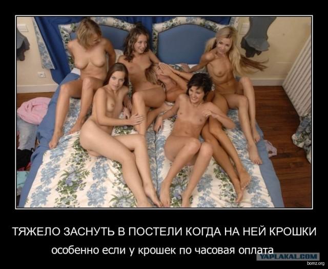 Фото голых пьяных выпускниц бесплатно 45197 фотография