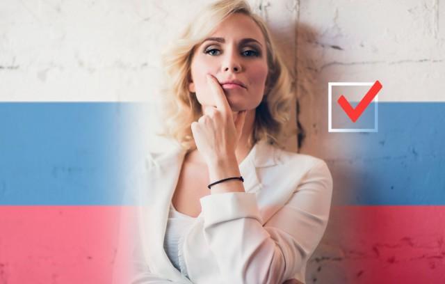 Катя Гордон решила баллотироваться в президенты России