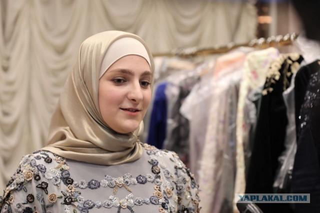 Дочь Рамзана Кадырова открыла магазин интимного женского белья в Чечне