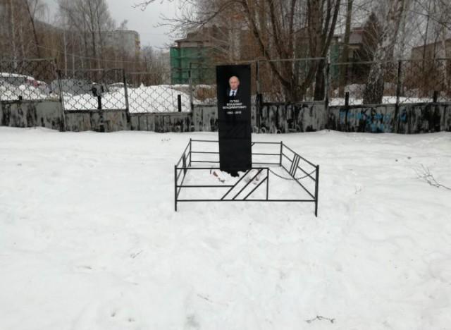 За установку «могилы Путина» активисту из Татарстана грозит до 30 суток ареста